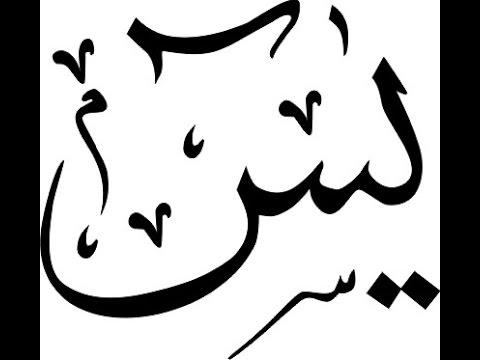 Desain Coreldraw Cara Membuat Kaligrafi Learn Coreldraw
