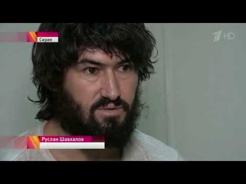 Двое выходцев из России оказались в курдской тюрьме за сотрудничество с ИГИЛ