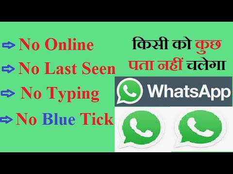 how to hide whatsapp online status 2018