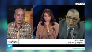 المغرب: الوزير السابق عبد الواحد الراضي ينسحب من النقاش.. ما السبب؟