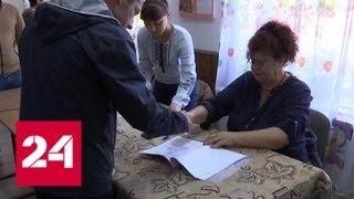 Смотреть видео Референдум по запрету однополых браков в Румынии завершился провалом - Россия 24 онлайн
