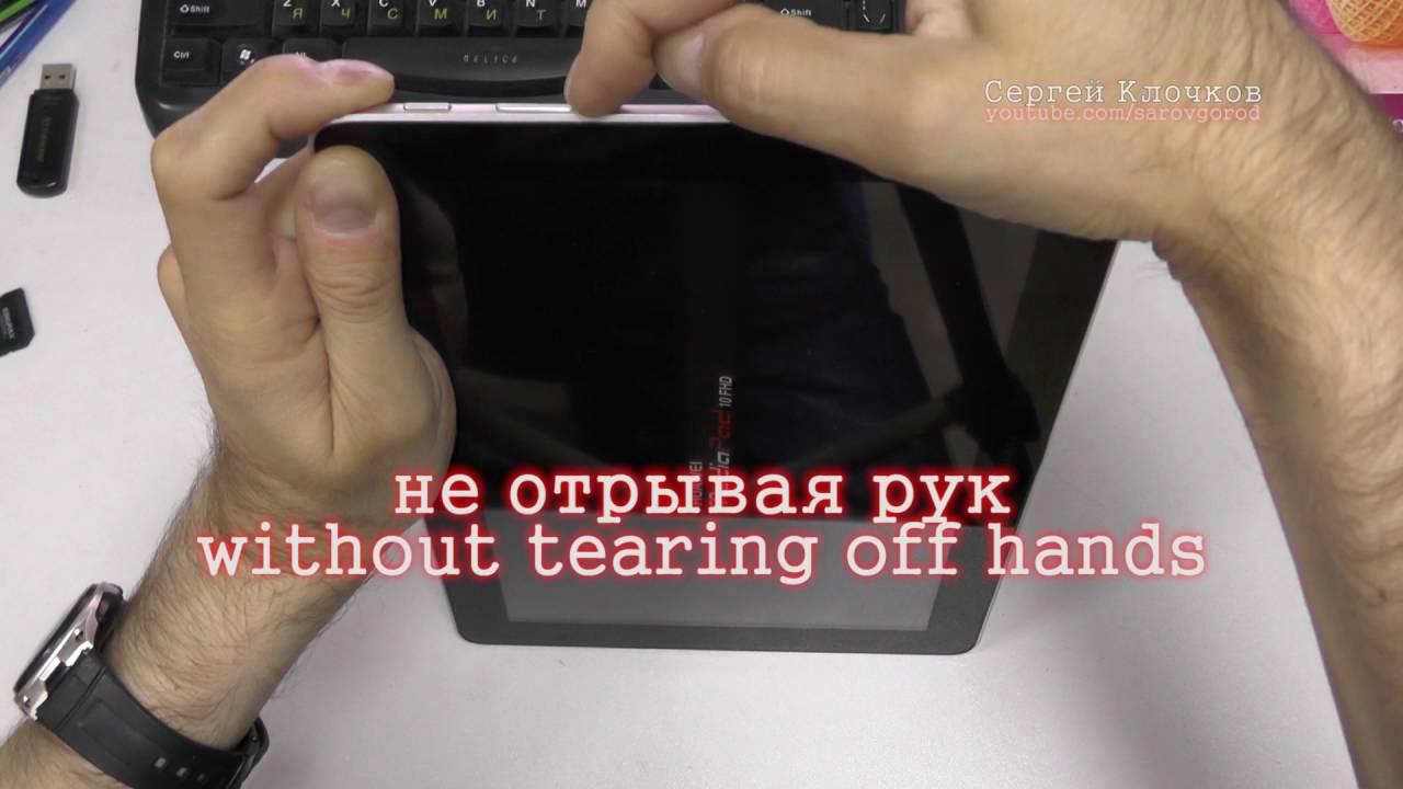 Huawei Mediapad hard reset Fail