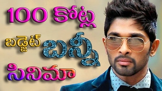 Allu arjun's dj duvvada jagannadham first look hd photos || allu arjun's dj  first look