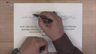 Yetişkinler için Yaz Kur'an Kursu | İbrahim 1. Ayet