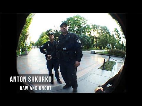 Stuff PRO. Антон Шкурко «Картон». Raw And Uncut Профайл / Skate Profile Anton Shkurko 2019