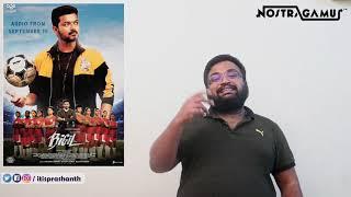 Bigil review by Prashanth