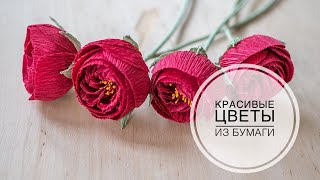 Маленькая пионовидная роза DIY Tsvoric