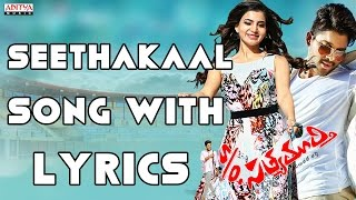 Seethakaalam Full Song With Lyrics - S/o Satyamurthy Songs - Allu Arjun, Samantha, DSP