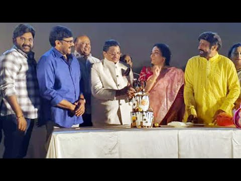 Producer C Kalyan 60th Birthday Celebrations And Grand Party | TFPC