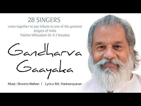 Gandharva Gaayaka Birthday Tribute To Dr K J Yesudas By Singers Shweta Mohan