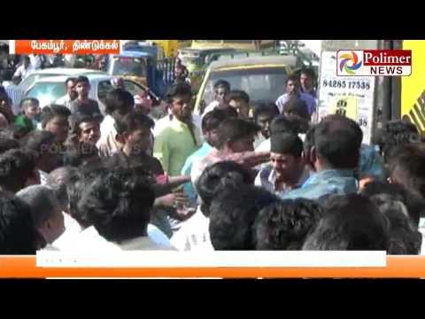 Dindigul: Man Harasses A School Girl; Public Him Thrashes Him   Polimer News
