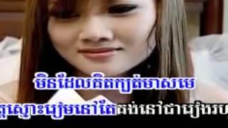 មើលបងល្អខ្លះផង(ភ្លេងសុទ្ធ)(សិរីមន្ត)ច្រៀងខារ៉ាអូខេតាមyoutube,khmer karaoke sing along.