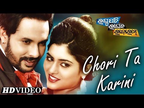 CHORI TA KARINI | Romantic Film Song I RAGHUPATI RAGHAV RAJA RAM I Sarthak Music