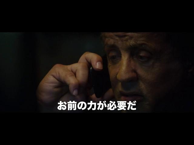 映画『大脱出3』予告編