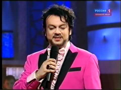 Ф.Киркоров, Без тебя, моя любимая