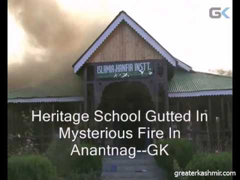 Heritage School Gutted In Mysterious Fire In Anantnag