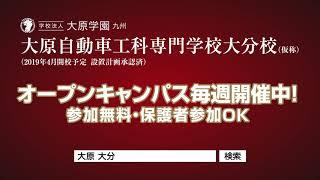 チャンネル登録お願いします!!(*´▽`*) コメントください!!(*´▽`*)...