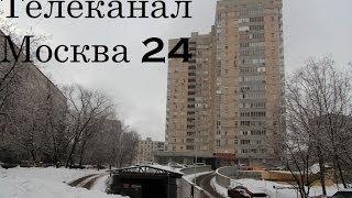 Петрозаводская улица дом 15 корпус 5 - Эфир телеканала Москва 24