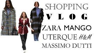 Шоппинг влог: Massimo Dutti, Zara, Mango, Uterque, H&M // Тренды осени 2018