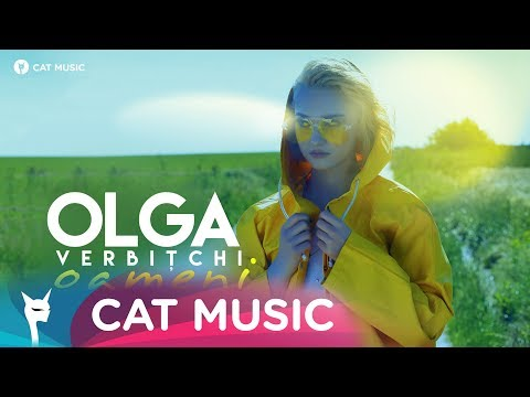Olga Verbitchi - Oameni (Official Video)