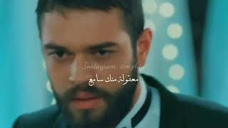 مروان خوري/ مرت سنة/ بيلين و سنان/ مسلسل الانتقام الحلو/ حالات واتساب