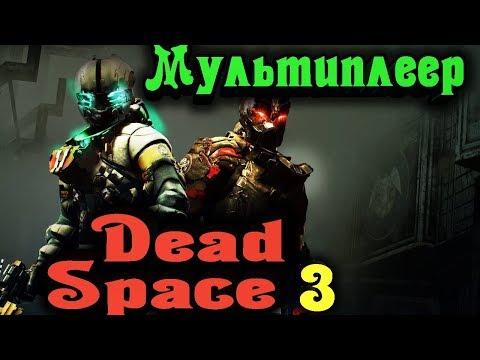 Скачать Crysis 1: Warhead (2007/RUS) - бесплатно через