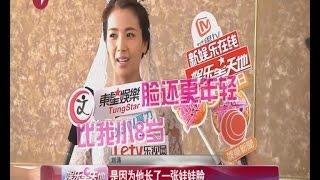 """《看看星闻》:《淘婚记》出演""""姐弟恋"""" 刘涛娇羞  马天宇淡定 Kankan News【SMG新闻超清版】"""