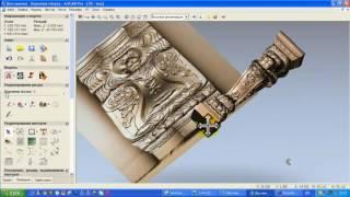 Работа с поворотной осью  Программа ArtCam развертка  Нарезки из курса по работе с поворотной осью C