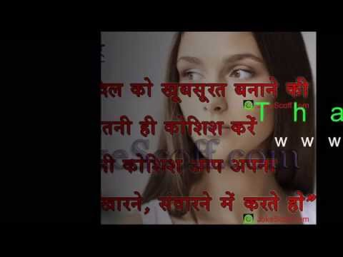 Superb Quotes Thoughts In Hindi In God Voice Youtube