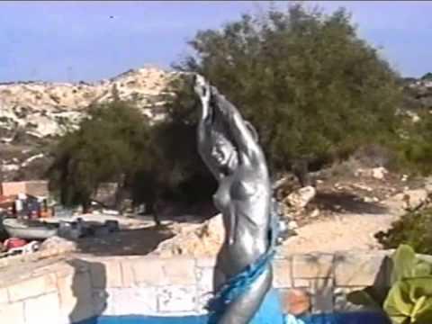 Paphos Cyprus. Πάφος Κύπρος.