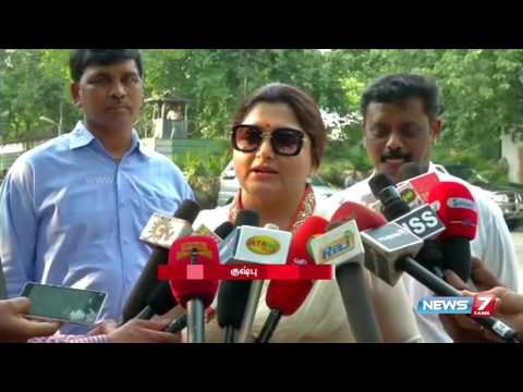 Ready to accept TN congress leader post: Khushboo | News7 Tamil