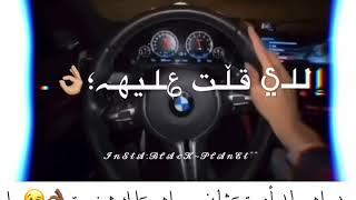 حاله واتس مهرجان ً اللي شيلته وقت عوزه ً