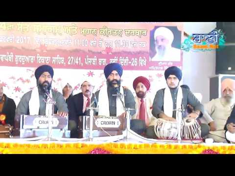 Bhai-Gurdev-Singhji-Darbarsahib-At-G-Tikana-Sahib-On-08-Feb-2017