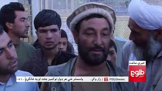 LEMAR News 22 September 2017 / د لمر خبرونه ۱۳۹۶ د وږی ۳۱