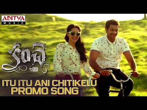 Itu Itu Ani Chitikelu Evvarivo Promo Song - Varun Tej, Pragya Jaiswal