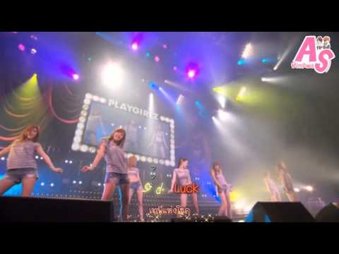 [Karaoke Thaisub] AFTER SCHOOL - Lady Luck