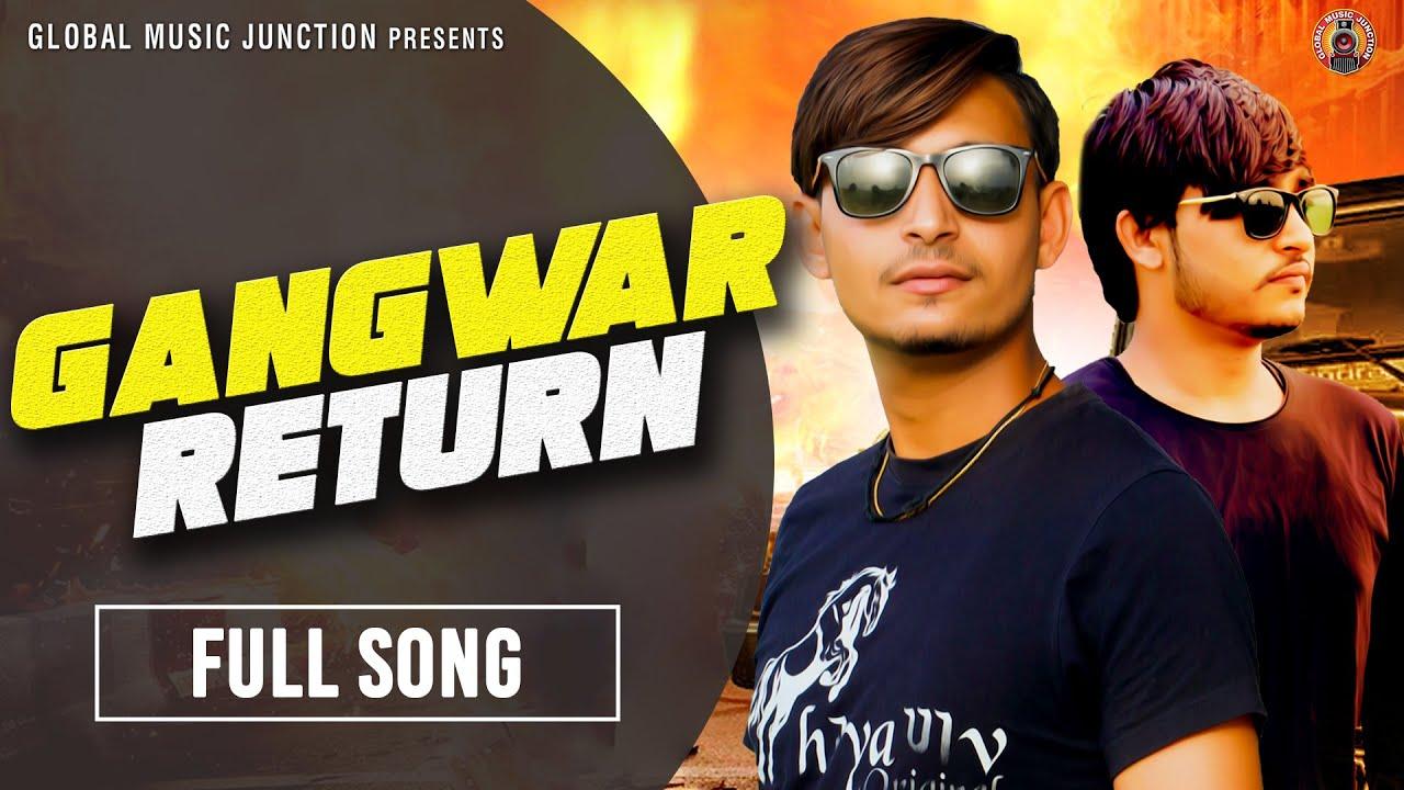 Gangwar Returns - Jind Aale | New Haryanvi Songs Haryanavi 2020 | Nippu Kandela, Raju Kandela | GMJ