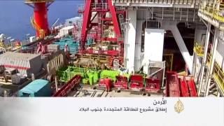 إطلاق مشروع للطاقة المتجددة جنوب الأردن