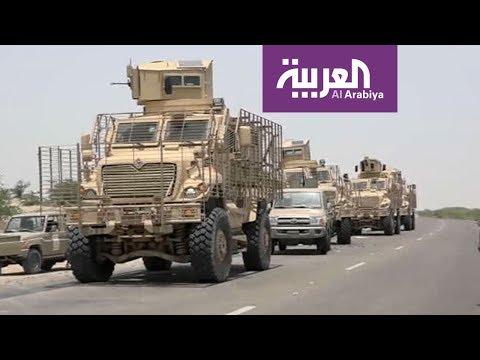 الضغط العسكري للتحالف دفع بالميليشيات نحو اتفاق الحديدة  - نشر قبل 2 ساعة
