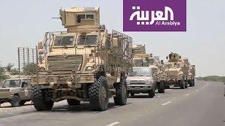الضغط العسكري للتحالف دفع بالميليشيات نحو اتفاق الحديدة