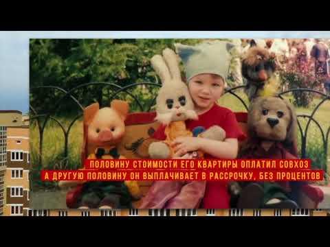 """Роман Чесноков: """"Я работаю в совхозе..."""""""