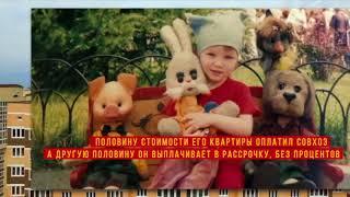 Роман Чесноков: 'Я работаю в совхозе...'