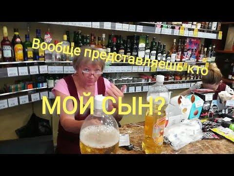 Империя Вин.Просрочка патруль Сыктывкар.