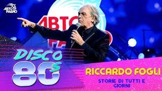 🅰️ Riccardo Fogli - Storie di Tutti e Giorni (Дискотека 80-х 2018)