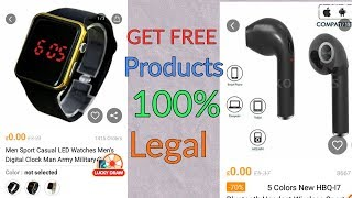 How to Get free product .Get free product in legal way no creditcard in hindhi