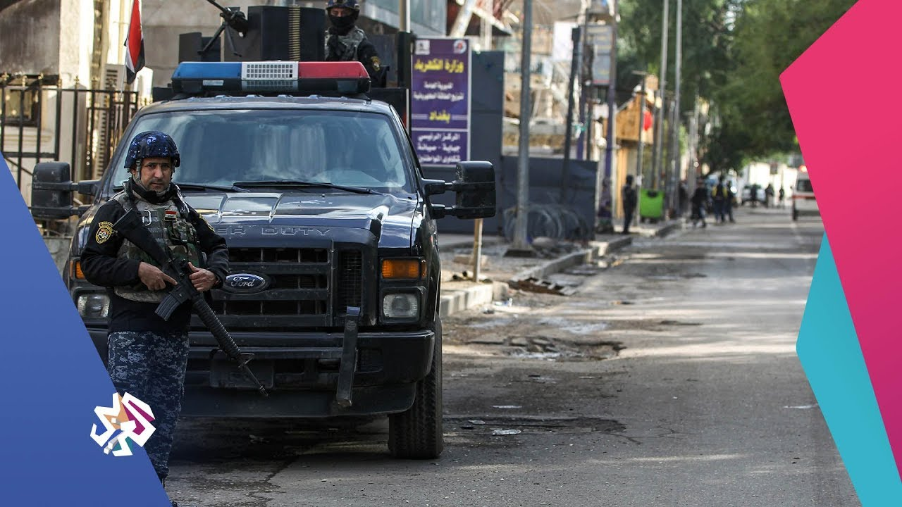 قناة العربي:الساعة الأخيرة│قتلى وجرحى في تفجير انتحاري في بغداد