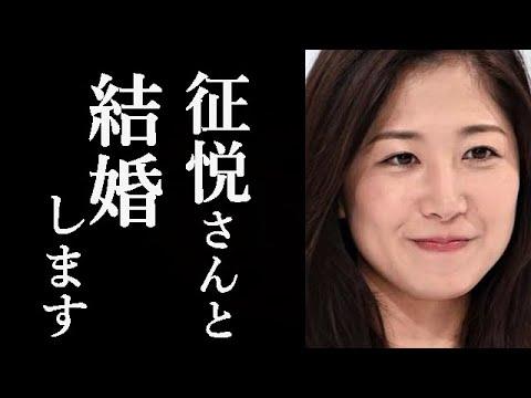 17 6 桑子 日 月 アナ 「デカすぎる!」桑子真帆、「ニュースウオッチ」衣装で起きた歓喜のバスト祭り (2019年6月19日)