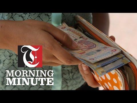 Central Bank of Oman Warns of Fraudsters