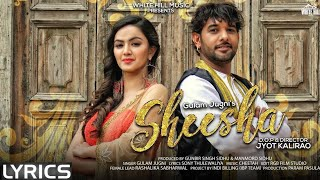 Sheesha (Full Lyrics) Gulam Jugni | Rashalika | New Punjabi Song 2019 | White Hill Music