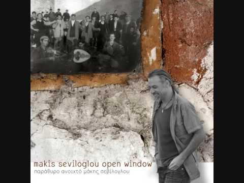 1. ΜΑΥΡΑ ΜΟΥ ΧΕΛΙΔΟΝΙΑ - Μάκης Σεβίλογλου/ Makis Seviloglou